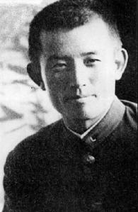 Korean Poet Yun Dong Ju