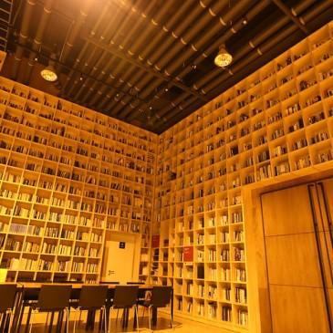 Book_Stay_Jijihyang_Paju_Book_City