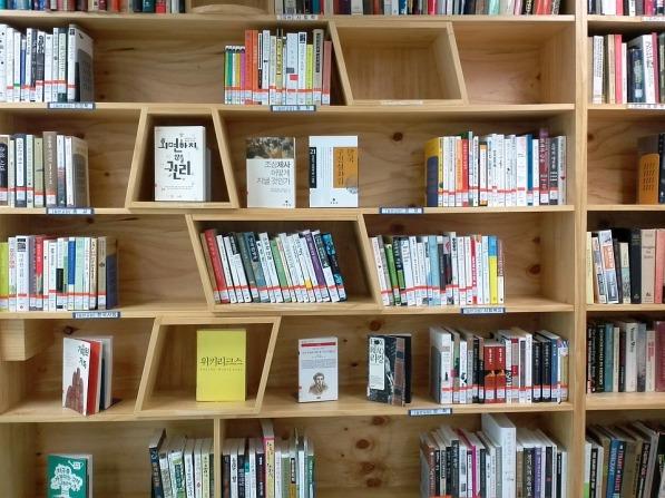 Bookcase Republic Of Korea Library