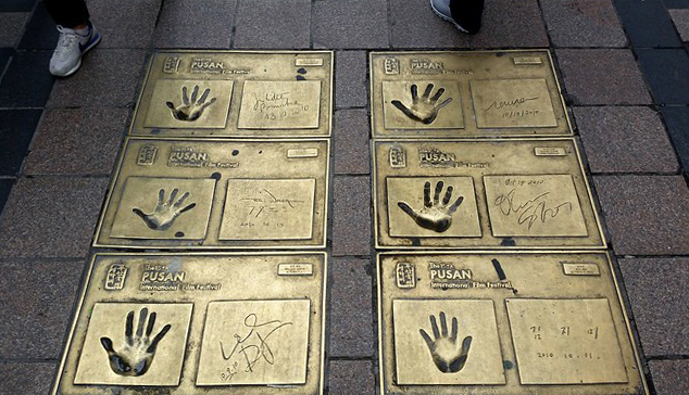 Hand print plaques on the street pavement at Busan Film Festival