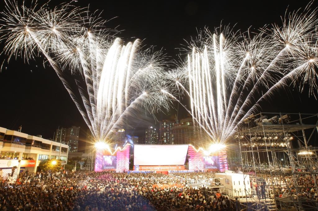 Opening_ceremony_BIFF_Busan