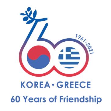 60-years-bilateral-relations-korea-greece-logo