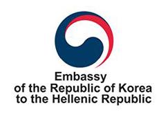 Embassy of Korea in Greece