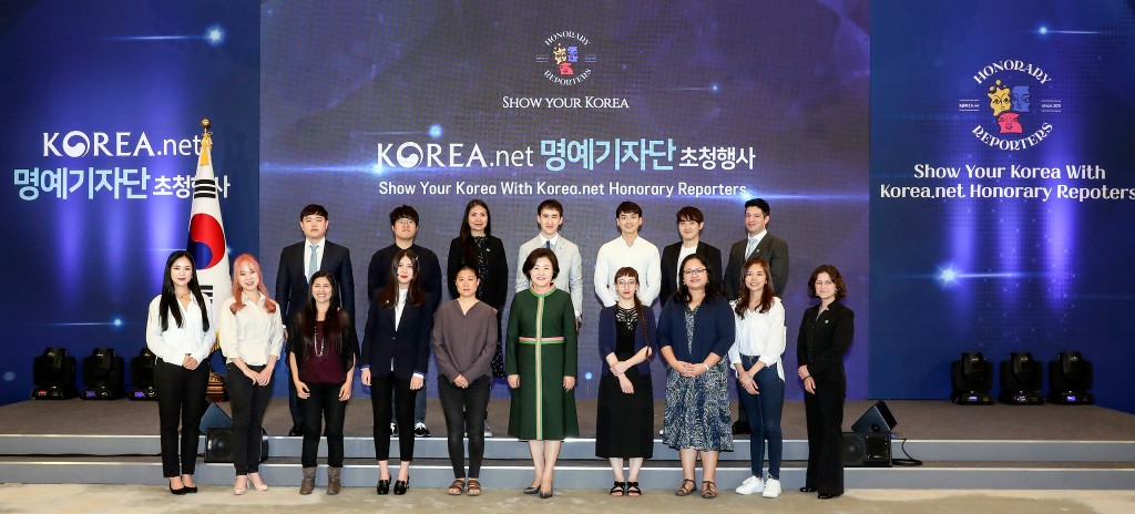 invitation-for-korea.net-honorary-reporters-by-cheong-wa-dae