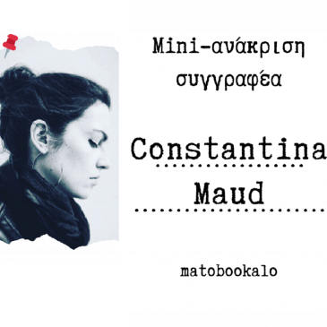 Constantina Maud interview cover photo by Matobookalo