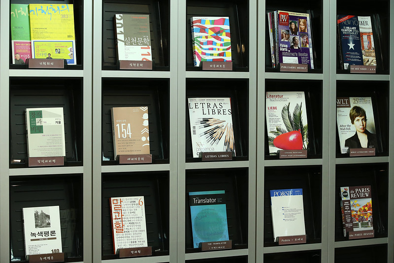 translated korean books stand